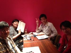 カフェ勉強会