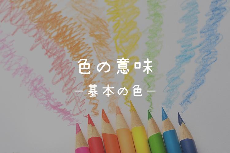 「色で表す雨」の画像検索結果