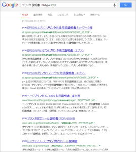 ファイルで検索