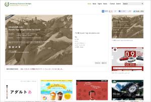 Webデザインリンク集 Webデザインポータルサイト S5-Style