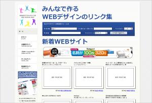 http://www.webdesign.geo.jp/
