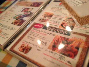 横浜ハワイアンカフェバー【Bench】