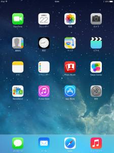 iPadminiRetinaディスプレイホーム画面