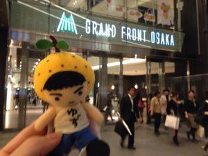 ゆずマンとグランフロント大阪