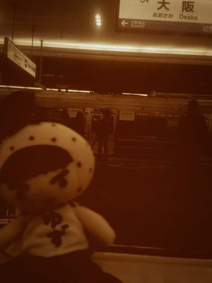 大阪駅とゆずマン