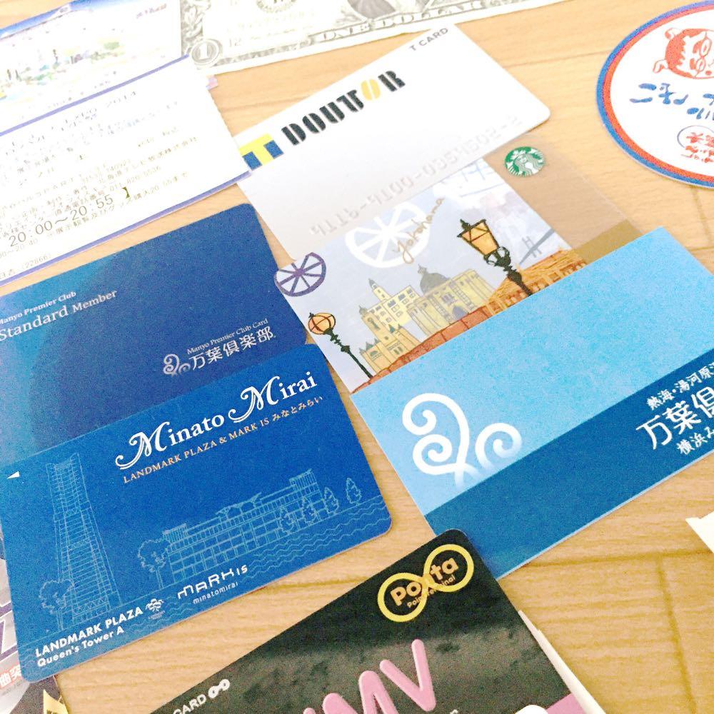 横浜のカード