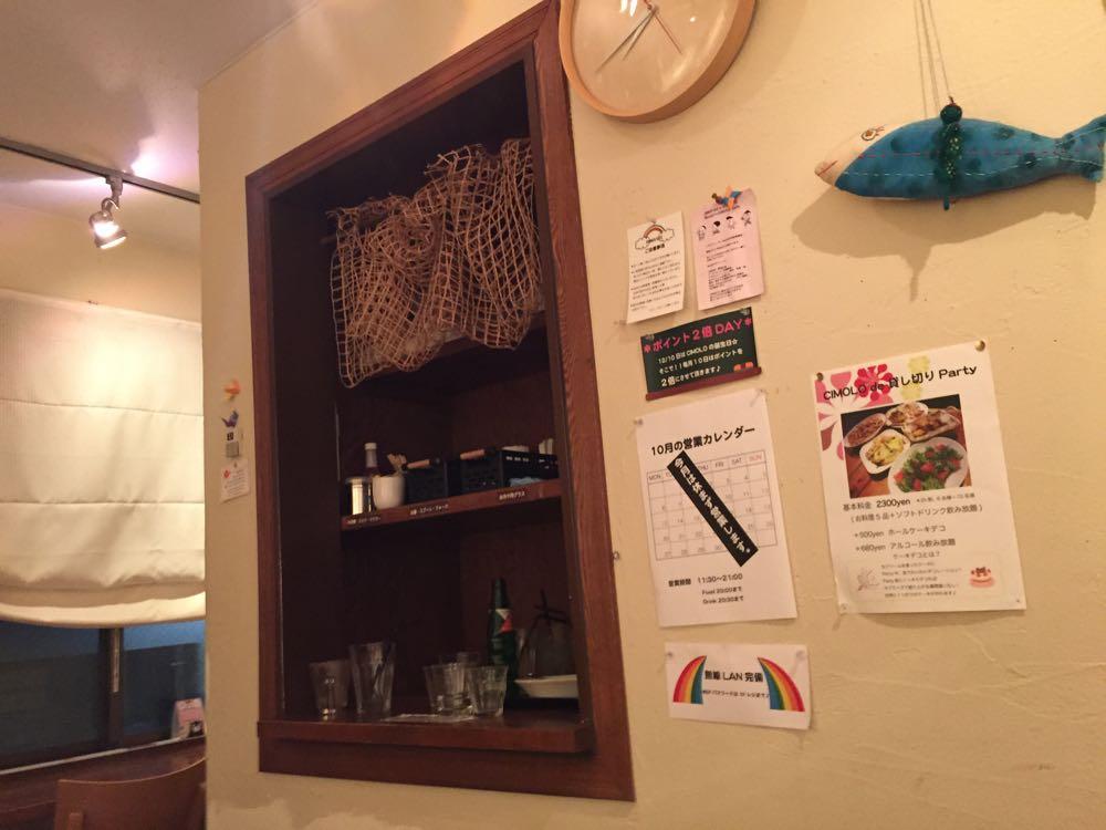 横浜駅の近くのカフェCIMOLOCAFE