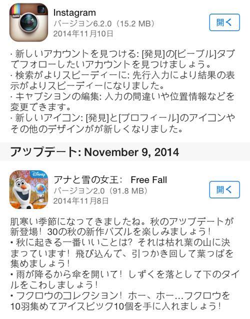 iPhoneの日本語のフォント