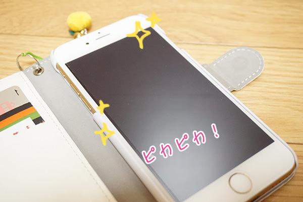 iPhone除菌・掃除
