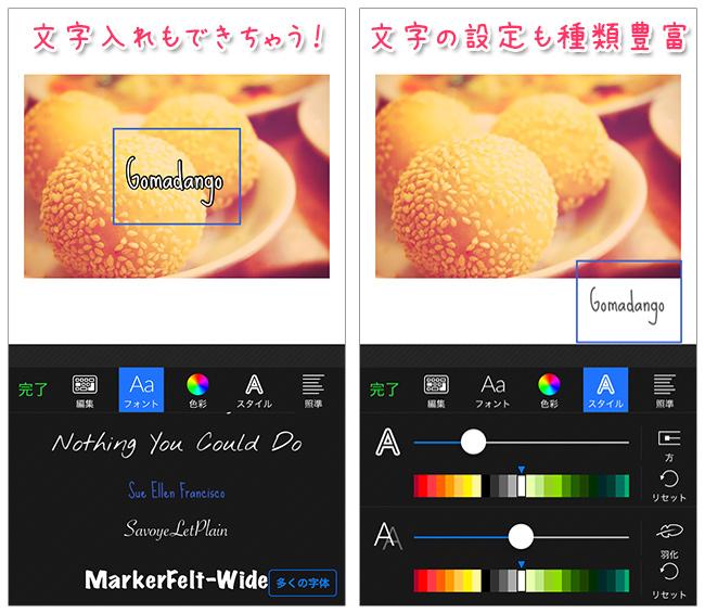 写真加工アプリ-写真グリッド