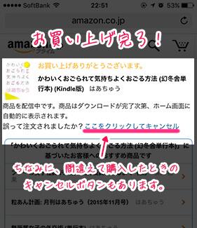 iOS版Kindle