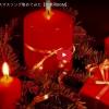 クリスマスYoutube
