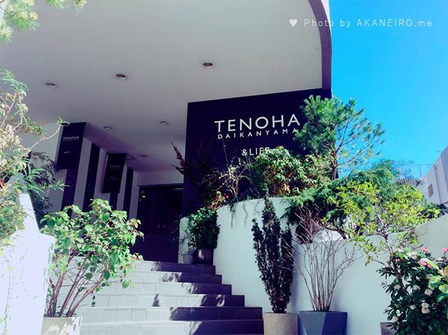 代官山TENOHA
