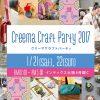 CreemaCraftParty