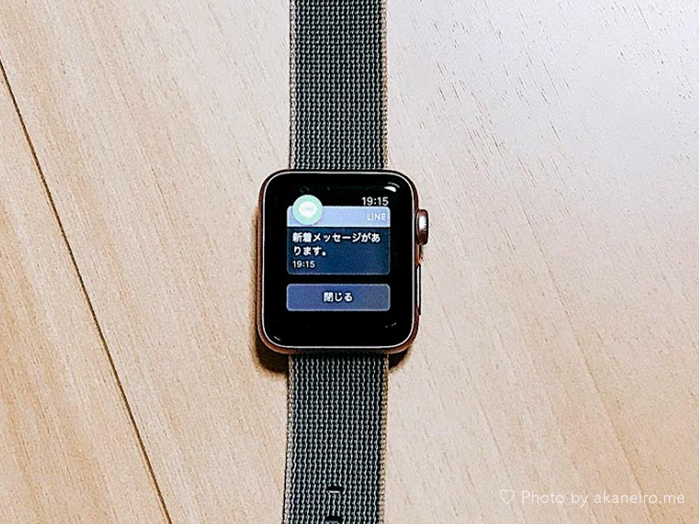 AppleWatchでLINE