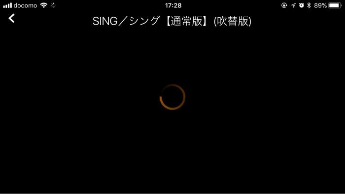 Amazonビデオの画面