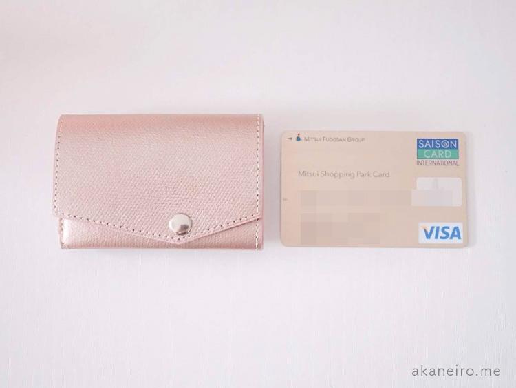 absArus(アブサラス)の小さい財布
