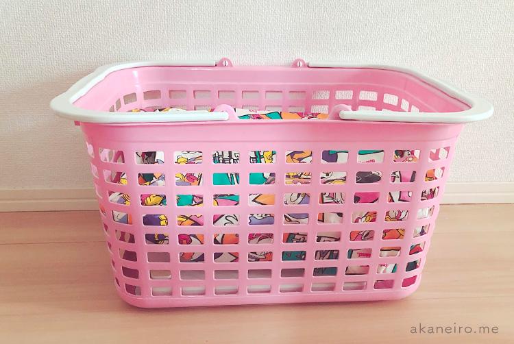 洗濯かごを断捨離