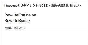 Evernote活用