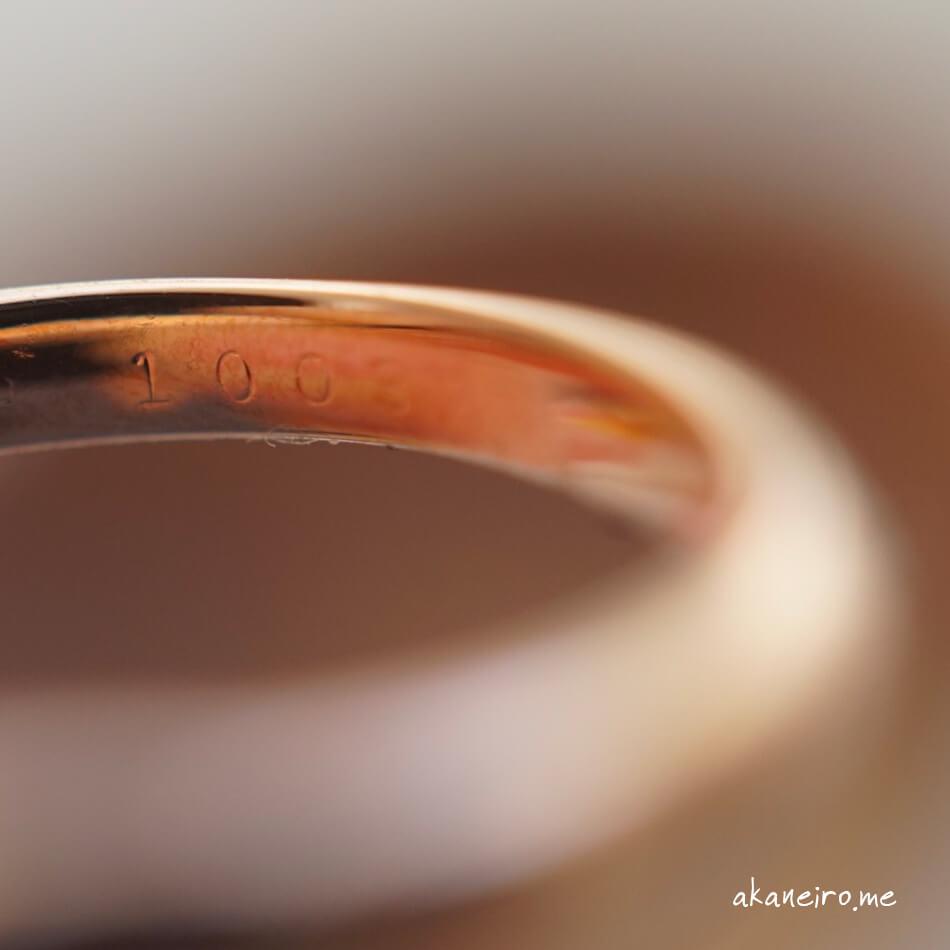 結婚指輪にピンクゴールドメッキ