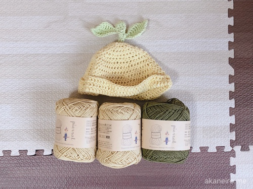 かぎ針編みでゆずの帽子を作る