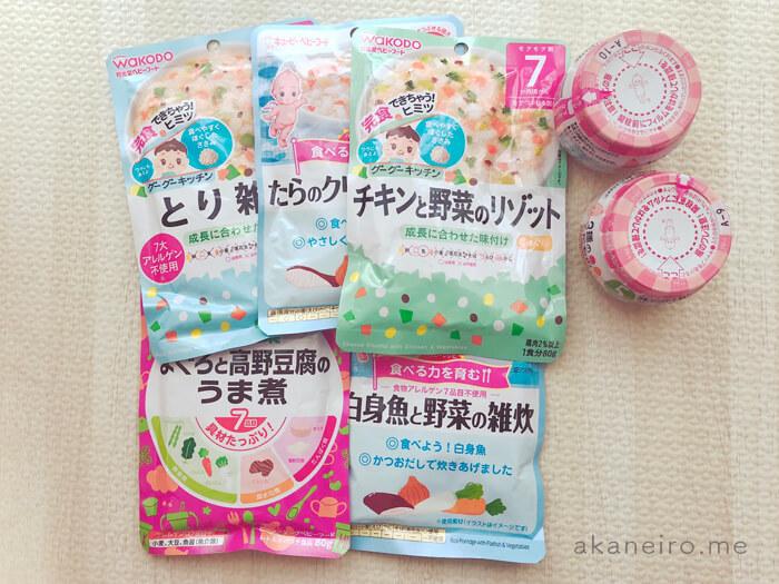 台風対策の離乳食